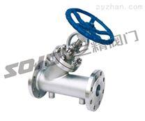 不銹鋼Y型保溫截止閥,不銹鋼手動Y型保溫截止閥,法蘭式Y型保溫截止閥