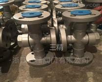 碳钢北京式蒸汽疏水阀