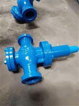 铸钢丝口水用减压阀