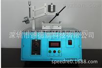 自動鉛筆硬度計 SDR-DDQ-Y3 配三菱鉛筆