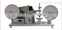 rca纸带耐摩擦试验机 SDR730纸带磨耗测试仪
