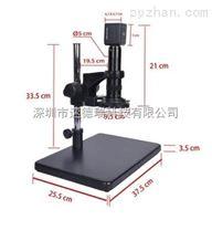 電子顯微鏡 數碼顯微鏡 T004型