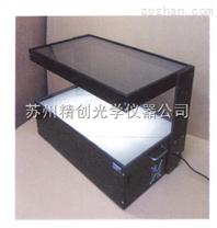 塑料包装薄膜应力仪S-900