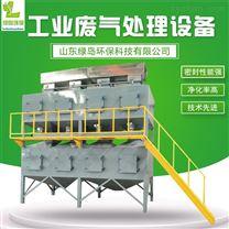 優質催化燃燒設備處理有機廢氣