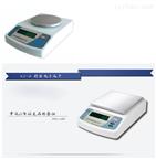高精度分析克重0.1g实验室商用家用厨房