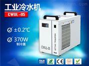 5W紫外激光打标机的强大离不开特域冷水机