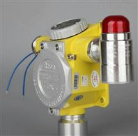 酒精气体泄露浓度检测 酒精超标声光报警器