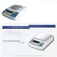 XY-BF高精度分析克重0.1g實驗室商用家用廚房