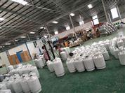 四平生物液氮罐20升新乡厂家