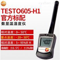 德图温湿度记录仪605