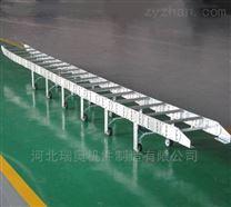瑞奥生产钢制拖链