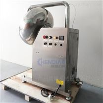 实验室小型糖衣机 裹衣机GMP标准