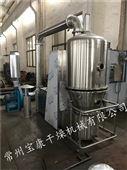 高效沸腾干燥机保温型