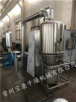 晒烷高效沸腾干燥机,医药中间体高效沸腾干燥机GFG-120