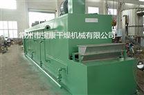 饮片网带式干燥机