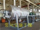 化工中間體真空耙式干燥機,優質醫藥中間體真空耙式干燥機
