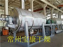 ZPG Special Atomizing Drier for Extracturm of Chin
