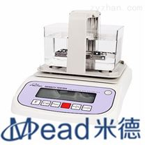 石墨碳刷电极体积密度仪