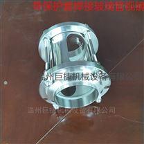 不锈钢卫生级带保护套焊接视镜 品质