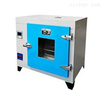 101-0AS电热鼓风干燥箱/不锈钢电热鼓风恒温干燥箱