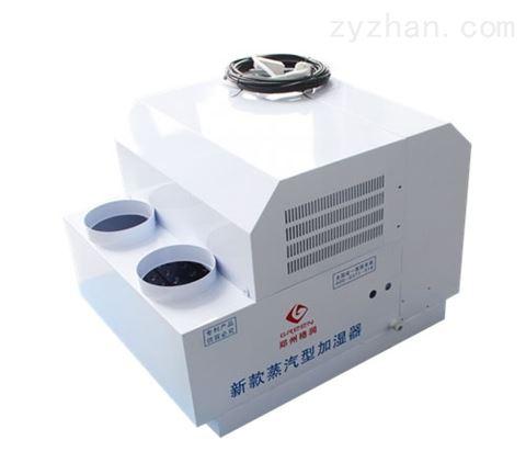混凝土养护室加湿器 喷雾加湿系统作用