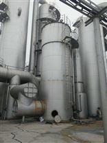 山西碳素厂定做电捕集油器设备