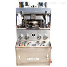 ZPW-31旋转式双色压片机