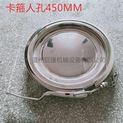 不锈钢罐设备专用椭圆视镜人孔430*330