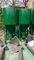 家禽家畜拌料机 五谷杂粮搅拌混合机
