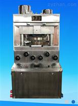 立式藥片轉式壓片機