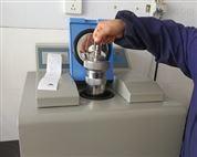 检测麦秸秆热量设备-化验锯末颗粒热值仪器