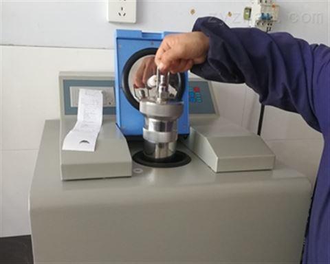 验成型颗粒大卡设备-检测颗粒热值仪器