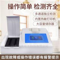 HM-SZ01 食品重金属检测仪器