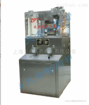 上海旋转压片机