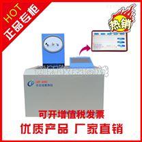 触控全自动量热仪,热力公司煤质分析仪器