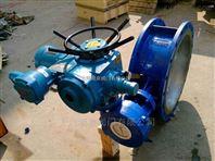 矿用瓦斯专用电动蝶阀