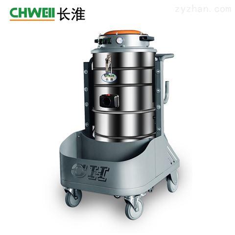 重庆金和商用3600W工业吸尘器CH-G936