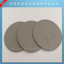 酸碱溶液过滤用泡沫钛板、金属烧结滤板