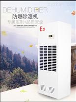 升耐高温除湿机厂家直销 价格低 品质保证