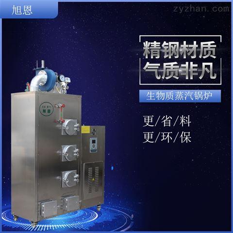 制药厂杀菌专用高温洁净生物质蒸汽发生器