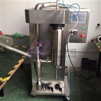廣州10升噴霧干燥機CY-5LY蠕動泵調節進料量