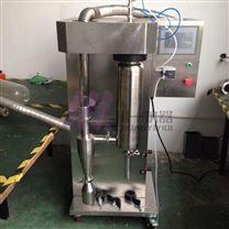 内蒙古厂家小型喷雾干燥机CY-8000Y应用案列