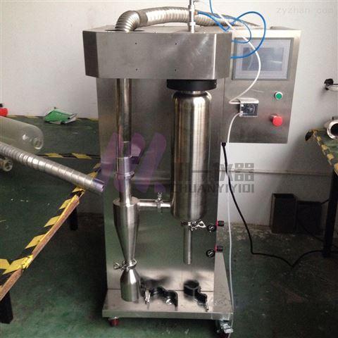 广州10升喷雾干燥机CY-5LY蠕动泵调节进料量