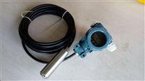 敞口容器水池液位选配投入式静压液位计