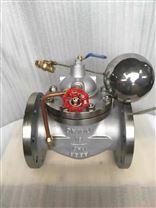 不锈钢304遥控浮球阀