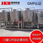多罐CIP自动清洗系统
