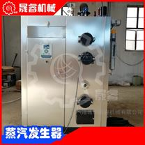 供应木材烘干窑配套生物质蒸汽发生器