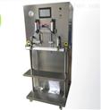 清水笋全自动立式真空包装机