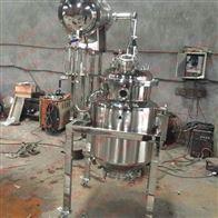 JK-XTN小型提取罐