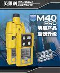 英思科M40PRO四合一測氧測爆儀